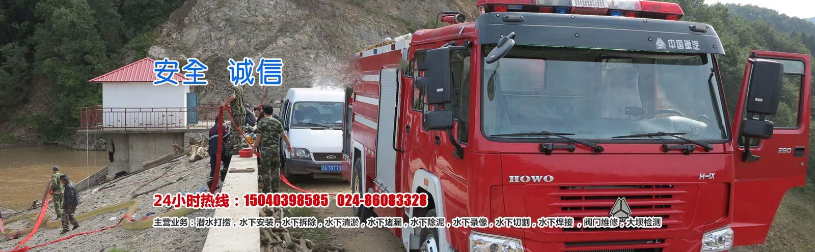 url(http://www.sylongyi.com.cn/upfile/ads/20160930155320-50417163688689472.jpg)