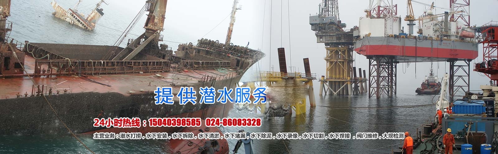 url(http://www.sylongyi.com.cn/upfile/ads/20160930155330-86015941528603440.jpg)