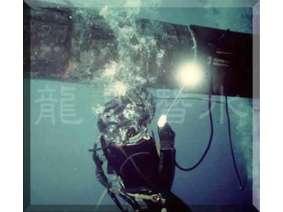 水下焊机2