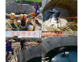 白城市丽江路强排井水下封堵作业工程2018-07-27